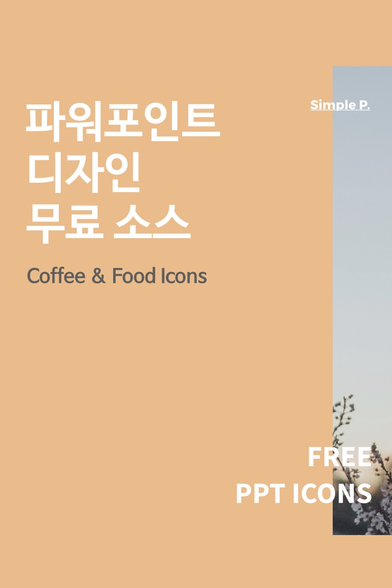 Coffee Food Kitchen Free Icons Vector