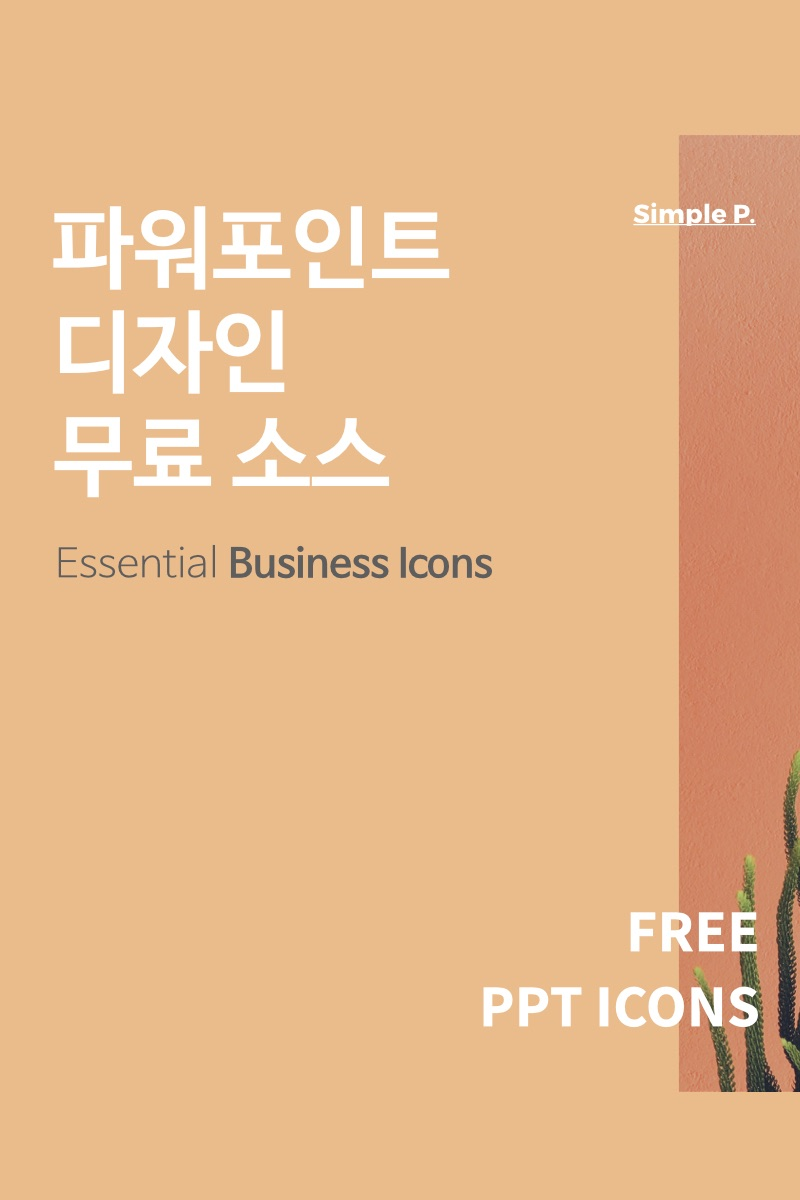 Essential Business Marketing Free Icons Vector