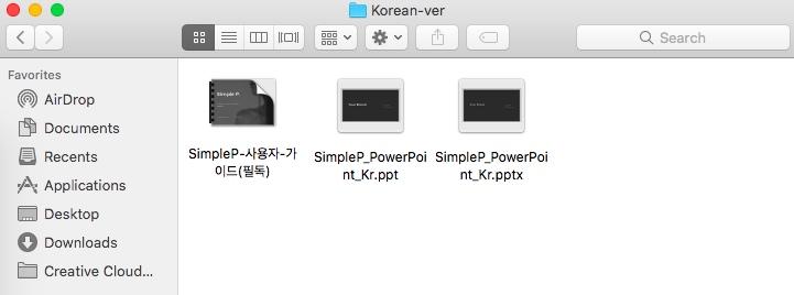 Simple P. File