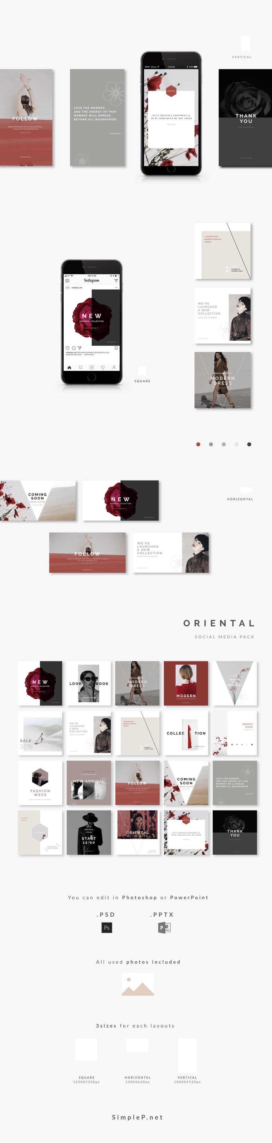 오리엔탈 소셜 미디어 팩 Oriental Social Media Pack