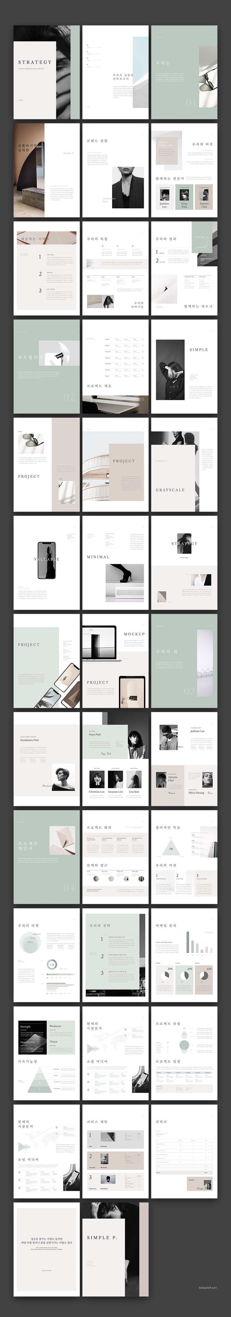 Strategy PowerPoint Keynote Vertical Template
