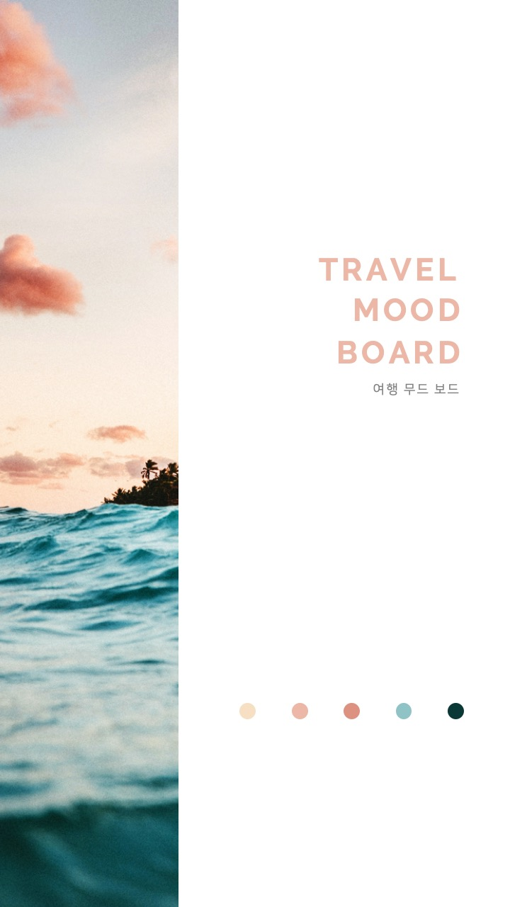 Travel Mood Board