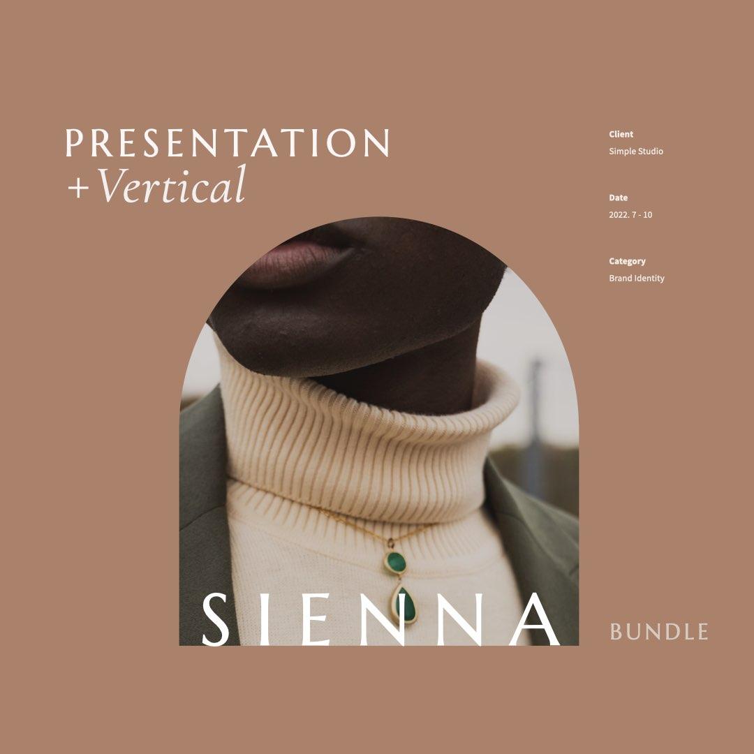 Sienna Presentation Bundle